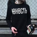 Коля Коляда, Москва, Россия