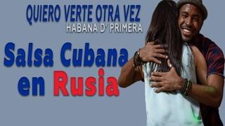 🔸Habana de Primera🔹2020 #quedate en casa🏠| con salsa cubana