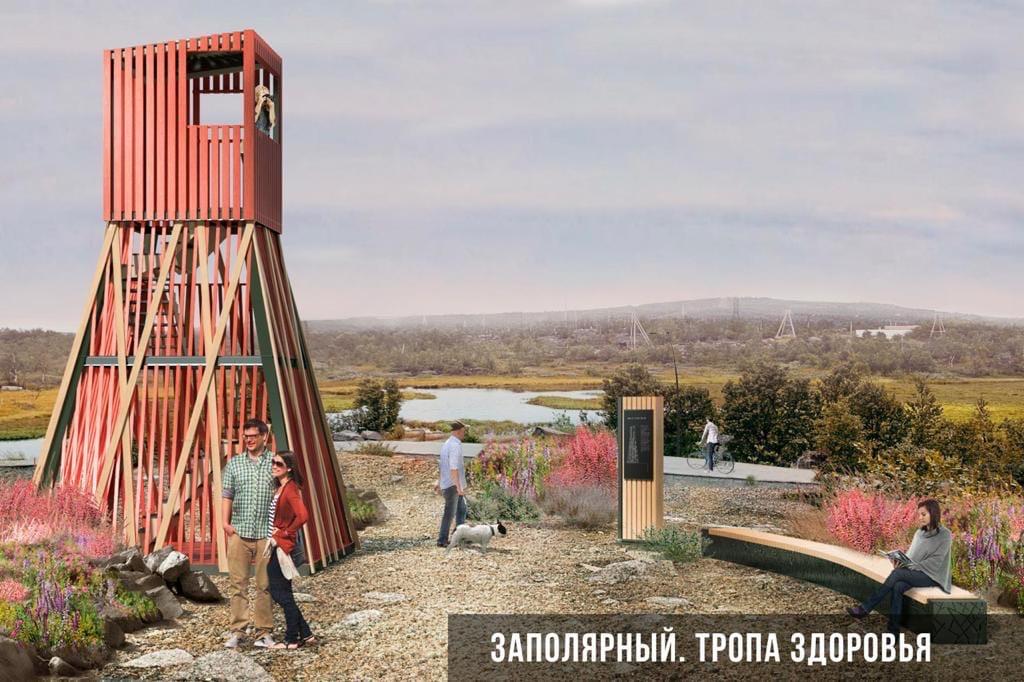 Russian Towns, Cities / Urban Development - Page 6 G5PwcTIF4UI