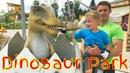 Dinosaur Park for Children | Yurkin Park, Kirov