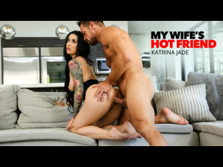 Katrina jade my wifes hot friend