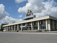 Аэропорт преобразят за два миллиарда с небольшим