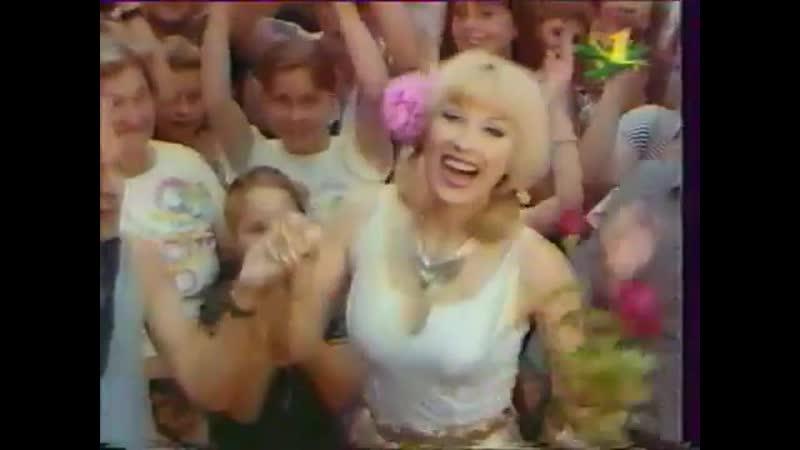 Маша Распутина Ах Одесса ОРТ 31 12 1997