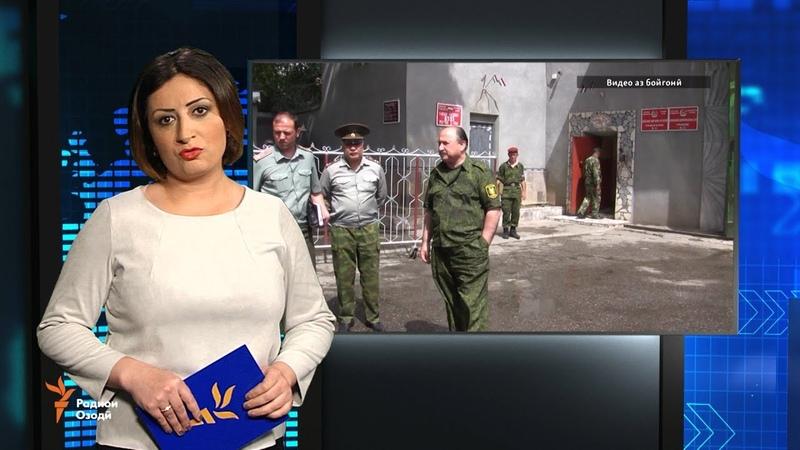 Ахбори Тоҷикистон ва ҷаҳон (17.08.2017)اخبار تاجیکستان .(HD)