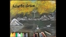 Рисуем лебединое озеро, 白鳥の湖を描く, Draw Swan lake ,हंस झील ड्रा