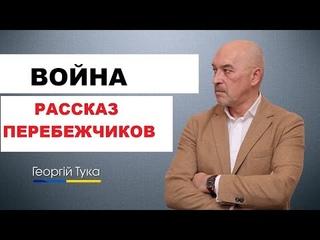 """""""Гражданская война"""", говорите Рассказ двух офицеров полиции России. Весьма познавательно!"""