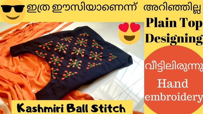 Plain Top neck design Malayalam/How to design a plain top/Hand embroidery