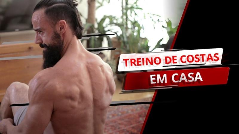 TREINE COSTAS SEM SAIR DE CASA XTREME 21