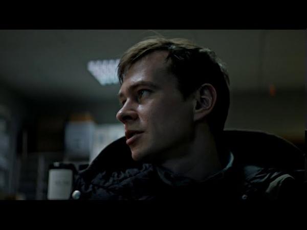 Человек из Подольска 2020 смотреть трейлер