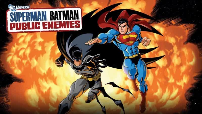 Супермен Бэтмен Враги общества DCU Animated Original Movies Трансляция