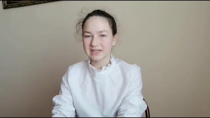 Сейвальд Диана Солнцевский филиал ИЦКС Омская область Исилькульский район