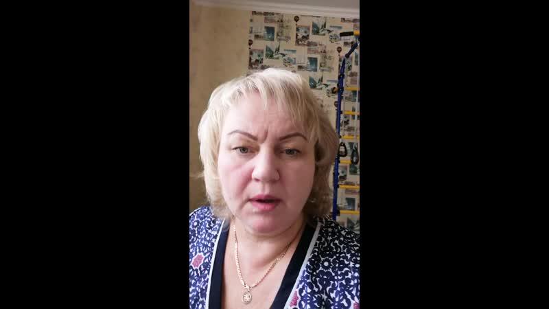 Отзыв Сухомлиновой Ольги Викторовны
