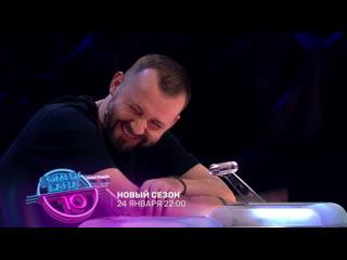 """Премьера! """"comedy баттл"""" 24 января в 2200 на тнт"""