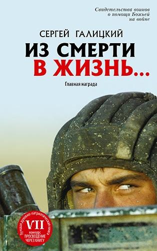 Книги к Дню защитника Отечества!, изображение №15