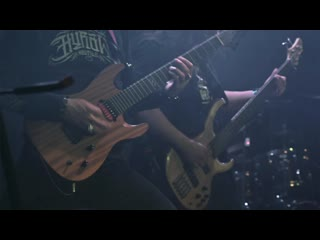 Be under arms live at aglomerat