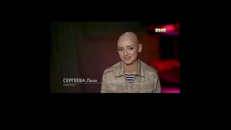 Реалити-шоу Солдатки на тнт (конфликт)