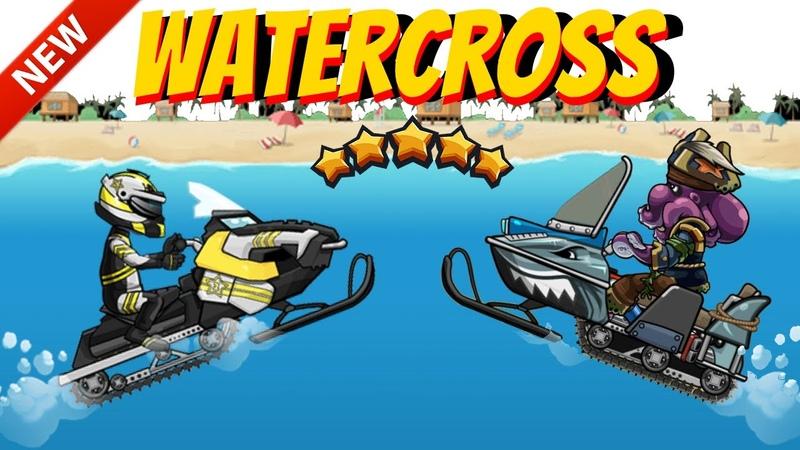 🥶 Hill Climb Racing 2 - (Watercross) Epic Public Event