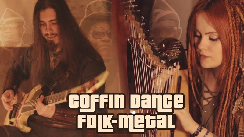 Coffin Dance Astronomia Folk Metal Cover by Alina Gingertail Dryante