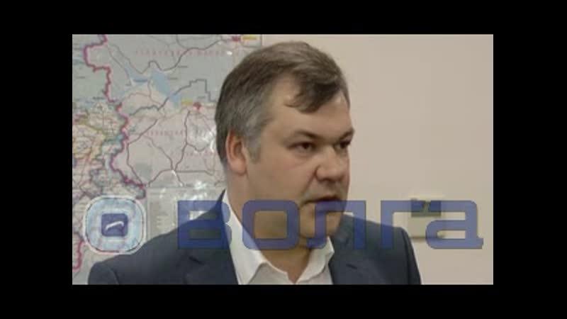 Портал обращений граждан Вам решать запустили в Нижегородской области