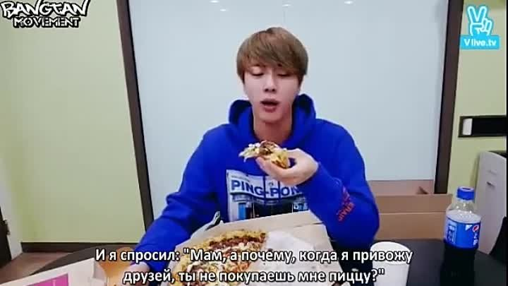 RUS SUB 17 12 15 V BTS Eat Jin live Aren't you hungry 1 2