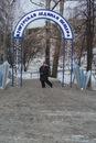 Фотоальбом человека Натальи Асановой