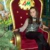 Аня Обыграйкова