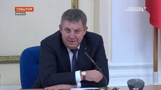 Итоговая пресс-конференция губернатора 2020