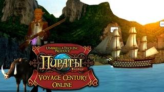 Voyage Century Online 07 - От тюрьмы до Британского гражданства