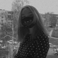Ксения Грачева