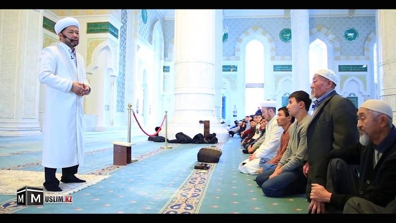 хадис Қыз баланы ұзатудың маңызы Наурызбай қажы Тағанұлы Әзірет Сұлтан мешітінің Бас имамы
