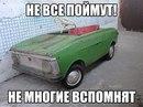 Личный фотоальбом Заура Чочаева