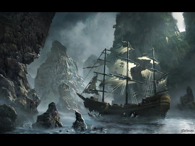 Проклятые корабли средневековья Призраки океанов Реальность или фантастика