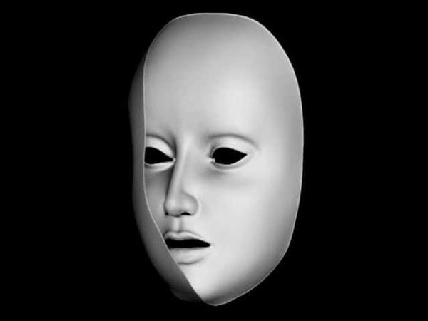 The rotating mask illusion