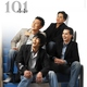 Группа 101 - Туран жер