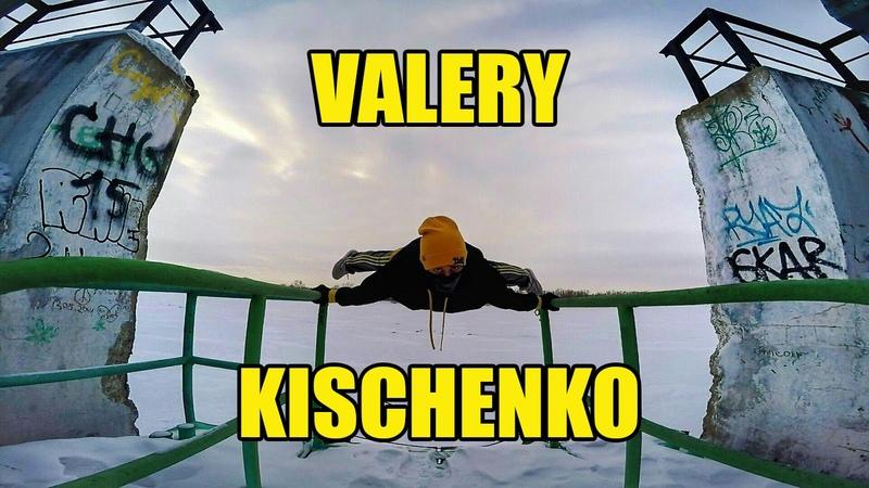 Валерий Кищенко Зима 2016 Valery Kischenko Russia