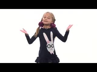 КУКУТИКИ PLAY - Зарядка - Детская песенка со Златой для детей, малышей - Finny K