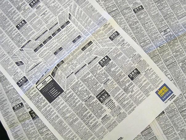 Этот дизайн газетных объявлений удивит вас! Как сделать свое рекламное объявление оригинальным Особенно, если оно печатается не в интернете, а в газете. Казалось бы, устаревший формат никогда не