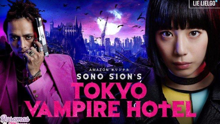 Tokyo Vampire Hote EP 06 |DoramasTC4ever