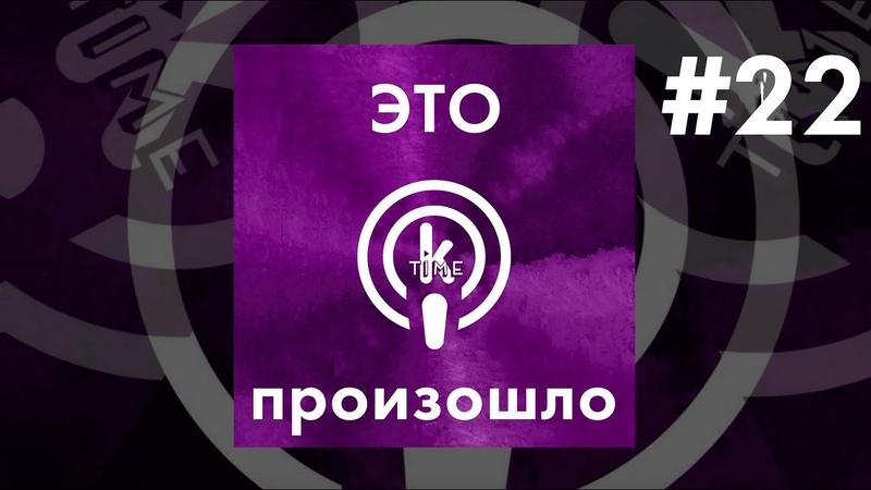 Всеукраинский день митингов агитация Притулы и авиакастрофа Ан 26 22 Это Произошло