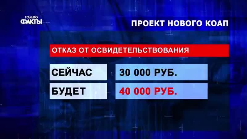 VIDEO 2020 02 04 13 01