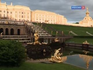 Красуйся, град Петров... Большой дворец в Петергофе.