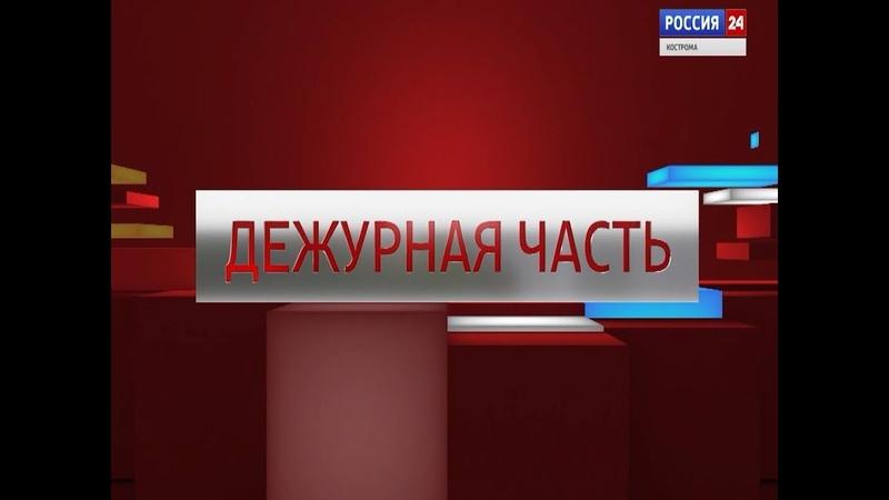 Вести. Дежурная часть / 05.12.19