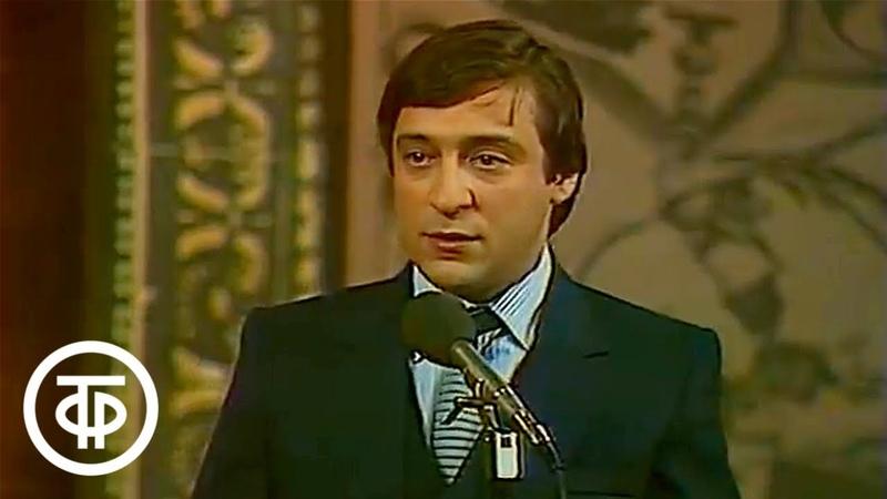 Геннадий Хазанов Тараканы Вокруг смеха Выпуск № 14 1982