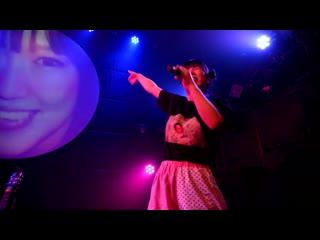 Chiaki Mayumura at Asakura Mizuho's Birthday Event 転換時間さん 朝倉みずほ生誕記念イベント2020「ビー・アイ・ジー・エル・オー・ブイ・イー」月見ル君想フ 15/02/2020