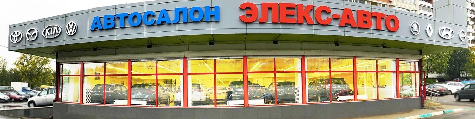 информация элекс фото салона москва годе выкройка построение
