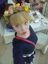 Личный фотоальбом Софии Ромах
