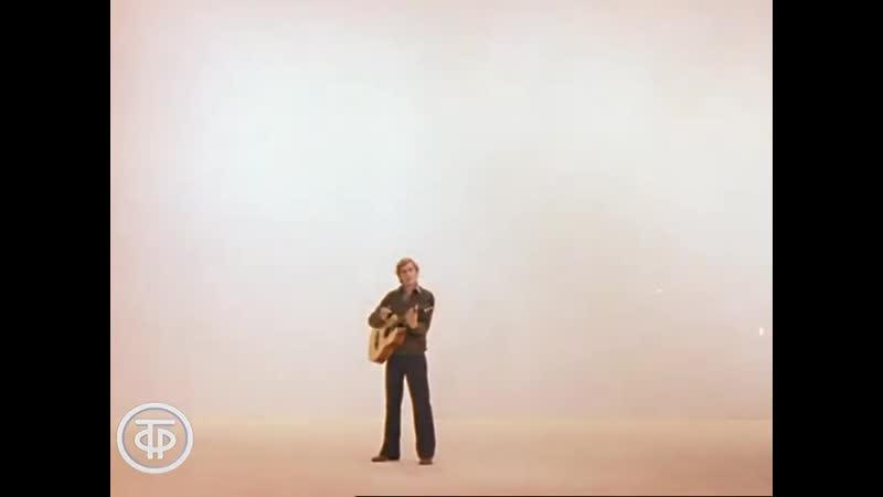 Я хочу довести Песня из фильма И это все о нем 1978