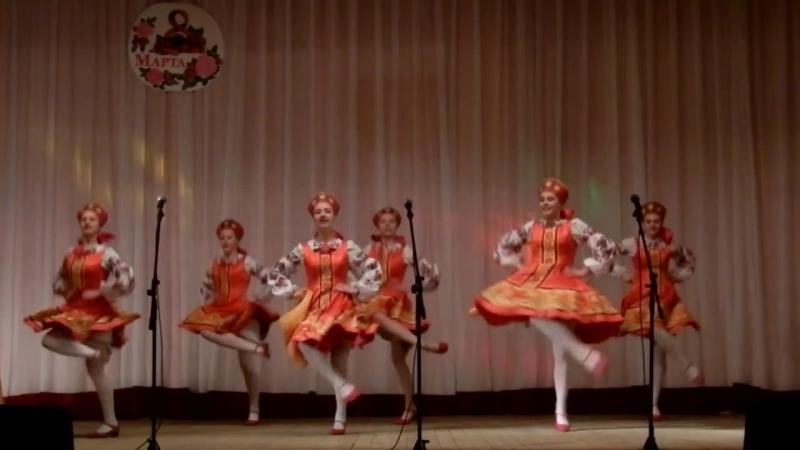 8 марта 2017г Танец Субботея ДК п Металлист