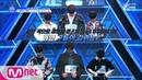 PRODUCE X 101 Сила VS очарование! Ko Ko Bob битва ㅣSource Music Ким Хёнбин, Юн Мингук, Чэ Кахо DSP Сон Донпё, Ли Джунхёк,