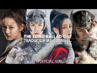 Jin Wen Qi - Falling Sand - The Long Ballad OST - Traducida al español